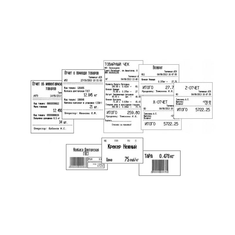 Весы низкопрофильные с печатью чеков 4D-LA_RС - 3