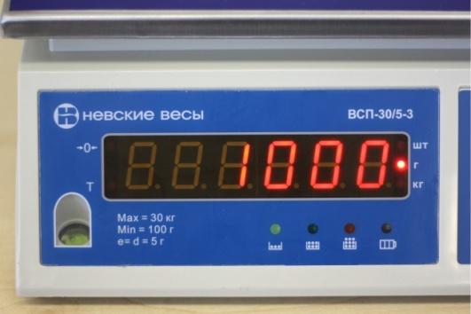 Весы фасовочные ВСП-3К - 1