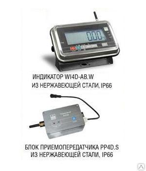 Весы паллетные 4D-U (беспроводные) - 1