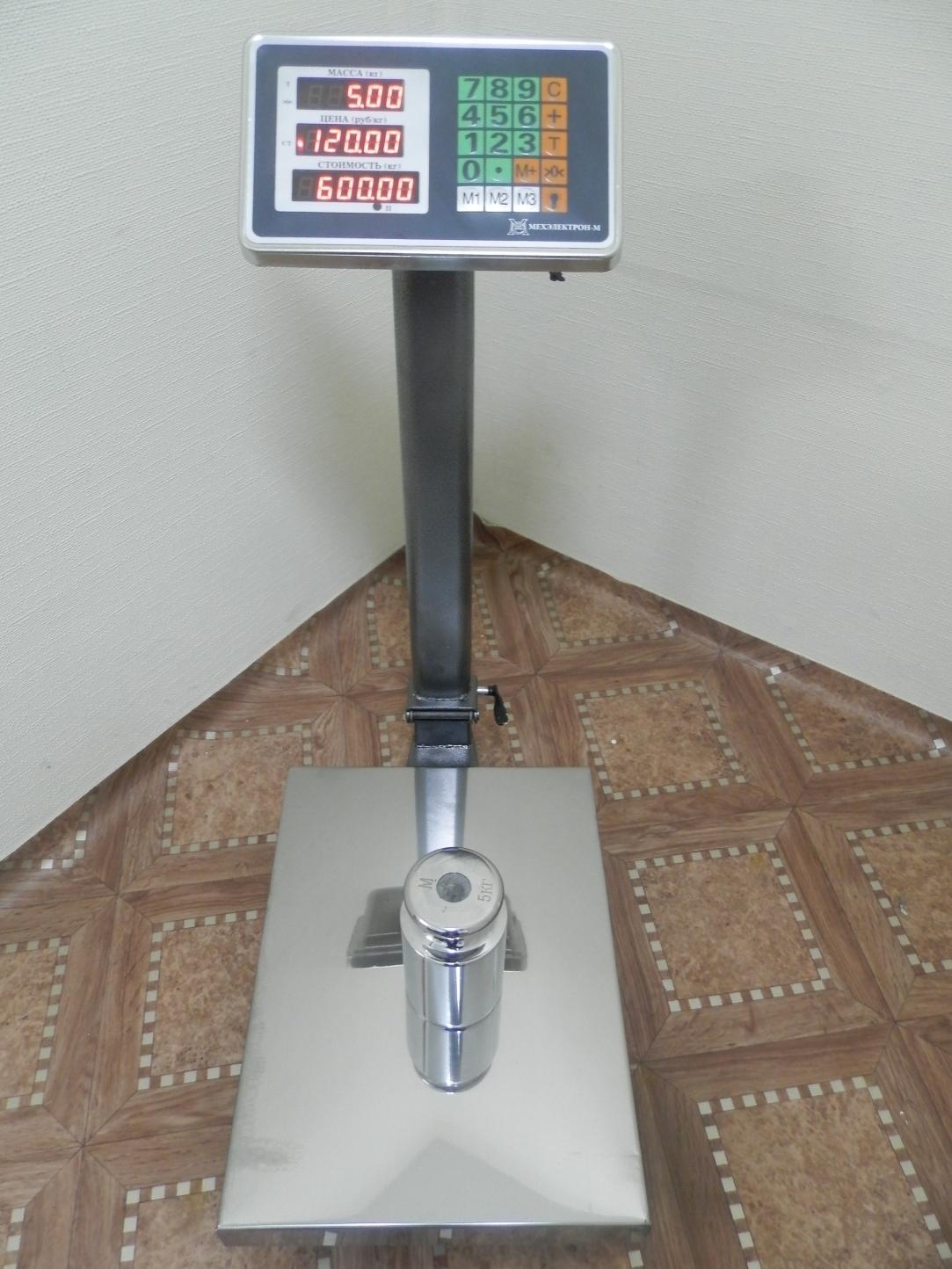 Весы напольные торговые ВЭТ-1С-СК - 2