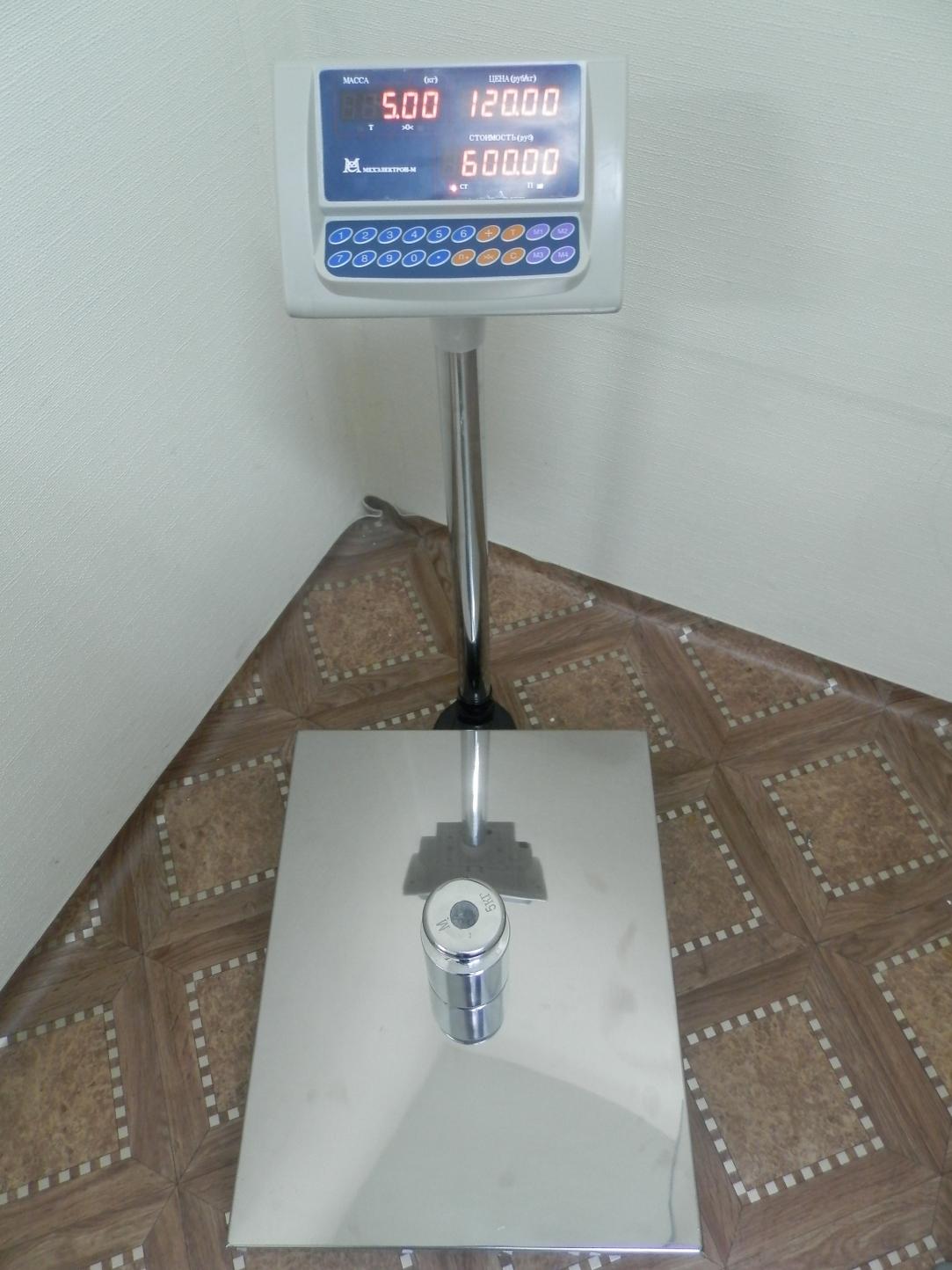Весы товарные ВЭТ-1С - 2