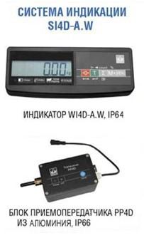 Весы паллетные 4D-U (беспроводные) - 2