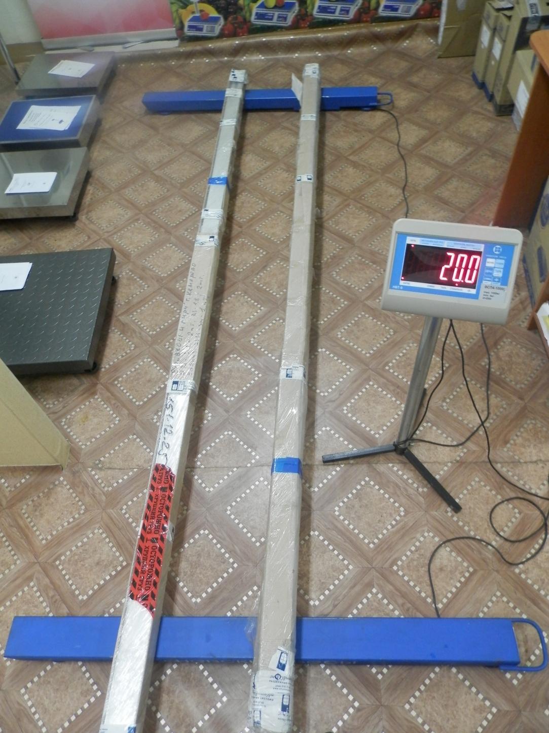 Весы стержневые ВСП4-С - 1