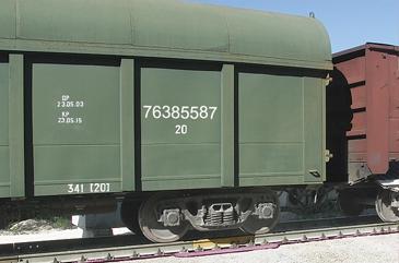 ВЖ Весы железнодорожные (вагонные) - 3